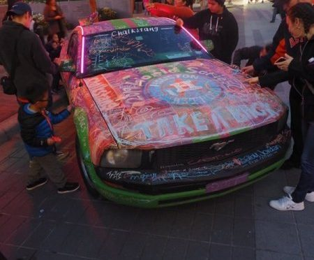 Art Cars Are Part of Houston's Day of the Dead